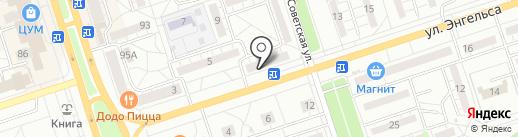 Чародейка на карте Волжского