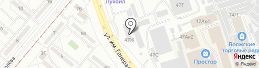 Баско на карте Волжского