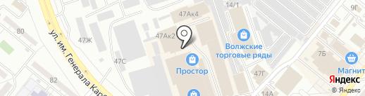 Комфортный дом на карте Волжского