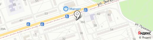 Мастерская по ремонту обуви на карте Волжского