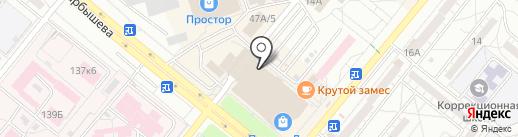 Страховая компания на карте Волжского