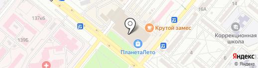 Творческая Личность на карте Волжского
