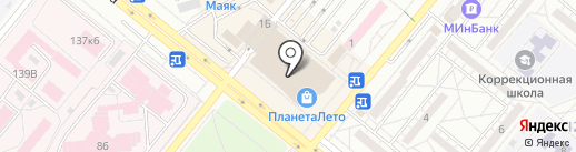 Cake Lab на карте Волжского