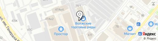 БИС на карте Волжского