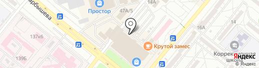 Медовая лавка на карте Волжского