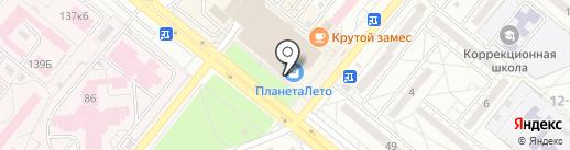 Ателье по ремонту одежды на карте Волжского