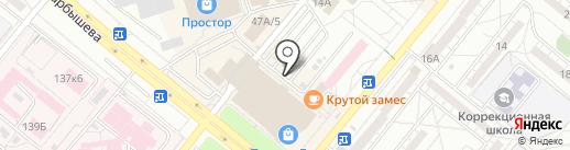 БлинБерри на карте Волжского