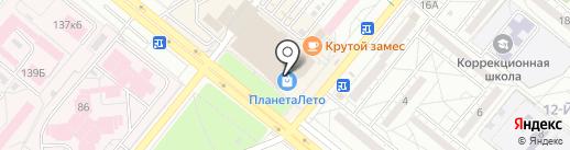 Магазин косметики на карте Волжского