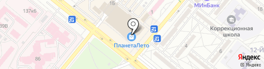 Магазин бижутерии на карте Волжского