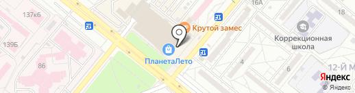 PROBROW на карте Волжского