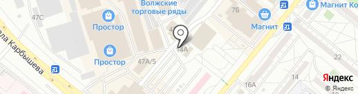 ДостАвто на карте Волжского