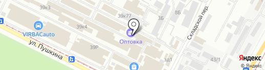 Clean House на карте Волжского