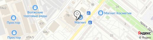 Be Happy на карте Волжского