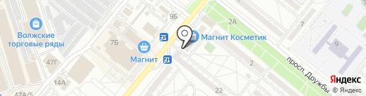 Смак на карте Волжского