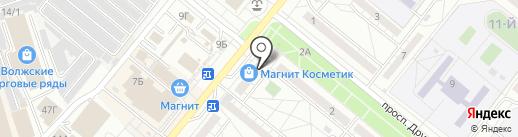 iСервис на карте Волжского