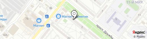 РОМИРА на карте Волжского