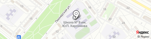 Средняя общеобразовательная школа №9 им. Ю.П. Харламова на карте Волжского