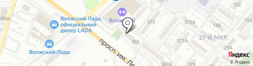 Beer Brand на карте Волжского