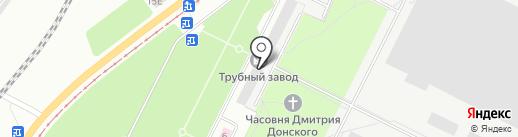 Волжский трубный завод на карте Волжского