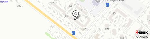 Курьер Сервис Экспресс на карте Волжского
