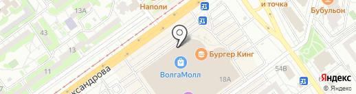 Ваш Праздник на карте Волжского