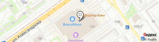 HandMaster на карте Волжского
