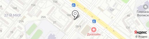 Happywear на карте Волжского