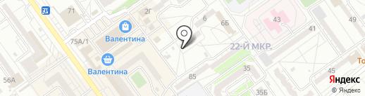 Рембыттехника на карте Волжского