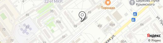 Главное бюро медико-социальной экспертизы по Волгоградской области на карте Волжского