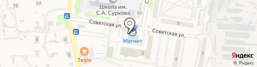 Гидростройка на карте Богословки