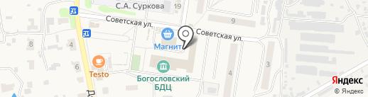 Союз на карте Богословки
