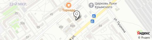 Магазин корейских салатов на карте Волжского