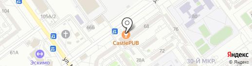 CastlePUB на карте Волжского