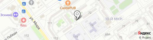 СофиЯ на карте Волжского