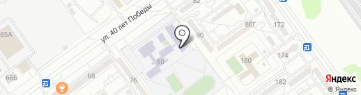 Детская музыкальная школа №1 на карте Волжского