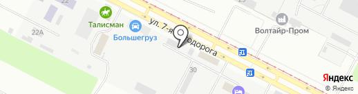 СтеклоПласт на карте Волжского