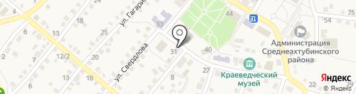 Адвокатская консультация №1 на карте Средней Ахтубы