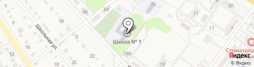 Среднеахтубинская средняя общеобразовательная школа №1 на карте Средней Ахтубы