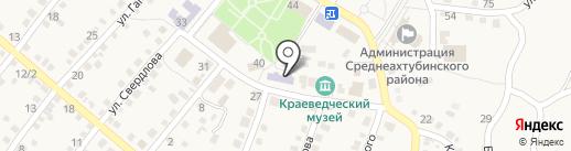 Среднеахтубинская детская музыкальная школа на карте Средней Ахтубы