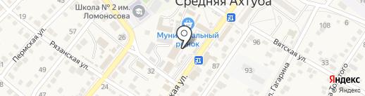 Почтовое отделение №143 на карте Средней Ахтубы