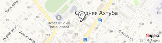 ХозСтройМаг на карте Средней Ахтубы
