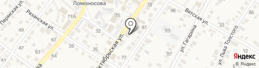 МегаФон на карте Средней Ахтубы