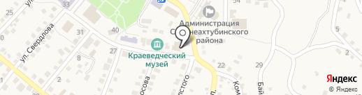 Среднеахтубинский районный историко-краеведческий музей на карте Средней Ахтубы