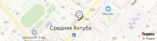 Доктор Столетов на карте Средней Ахтубы