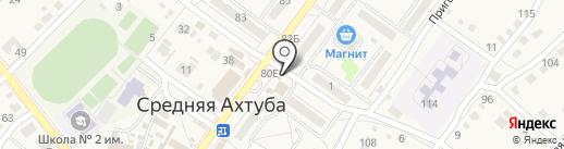 Молсыркомбинат-Волжский на карте Средней Ахтубы