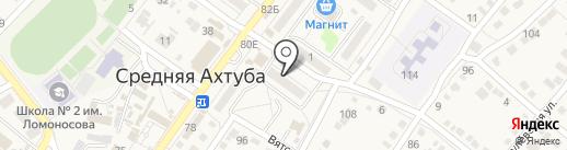 Магазин на карте Средней Ахтубы