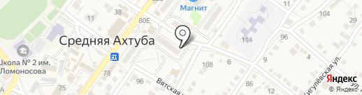 Царицынская студия красоты на карте Средней Ахтубы