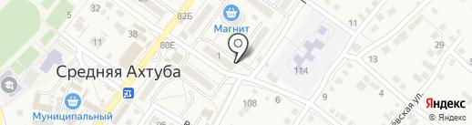 Нотариус Копылова В.И. на карте Средней Ахтубы