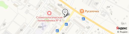 Магазин детской одежды на карте Средней Ахтубы