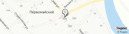 Майский на карте Первомайского